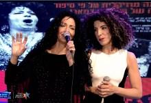Photo of מופעים בשידור ישיר המשודרים ברשת