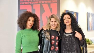 Photo of המחזמר אודות שושנה דמארי יציין את החזרה לשגרה
