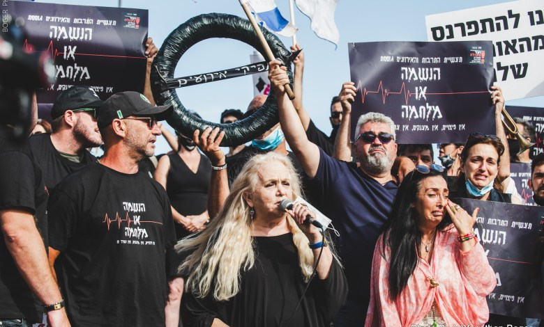 מחאת עולם המוזיקה והמופעים בירושלים. צילום יונתן בוגר