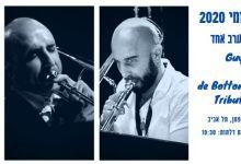 Photo of אירועי יום הג'אז הבינלאומי יתקיימו בתאריך 25 ביוני