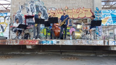 Photo of ג'אז בחניה