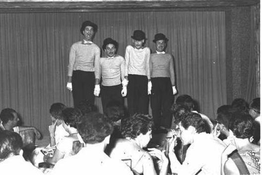 רביעיית מועדון התיאטרון בהופעה במועדון התיאטרון, 1957. קרדיט - ארכיון הצילומים הלאומי