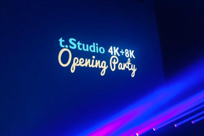 #193 [魚導日常] 全台首座8K攝影棚 t Studio 正式上線!!!