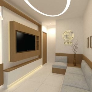 如日堂中醫診所 Yu Yat Tong Chinese Medicine Clinic