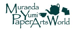MuraedaYumi Paper Arts World