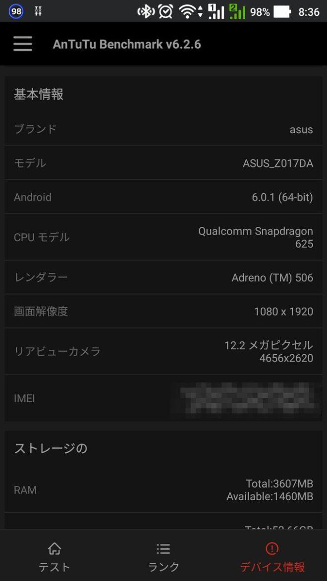 ZenFone 3 Android 6.0.1 の OS、メモリ情報