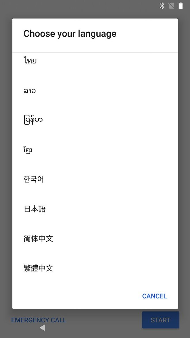 使用できる言語の中に日本語もあります