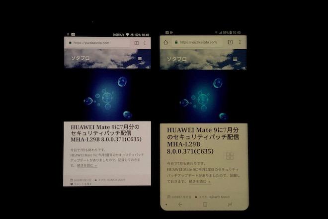 左がOnePlus 3T、右がGalaxy S8+