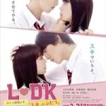 LDK 映画 動画 フル 2019