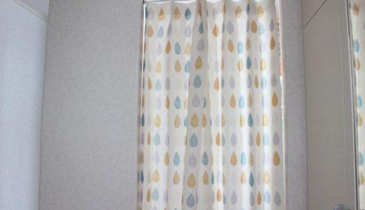 シューズクロークにニトリのカーテンで目隠し!低コストで手軽な設置方法を紹介♪