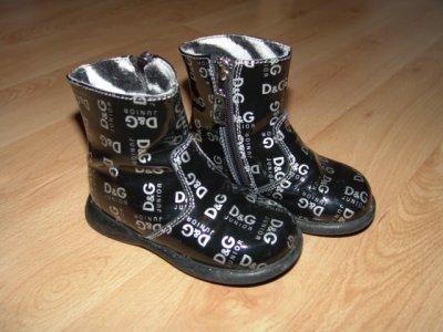 meine D&G Stiefelchen