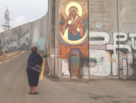 Our-Lady-if-the-Wall-icon.jpg