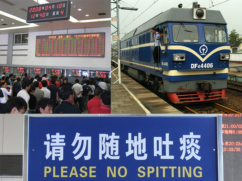 China Trein