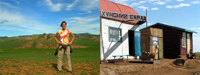 Terelj en onderweg in Mongolië