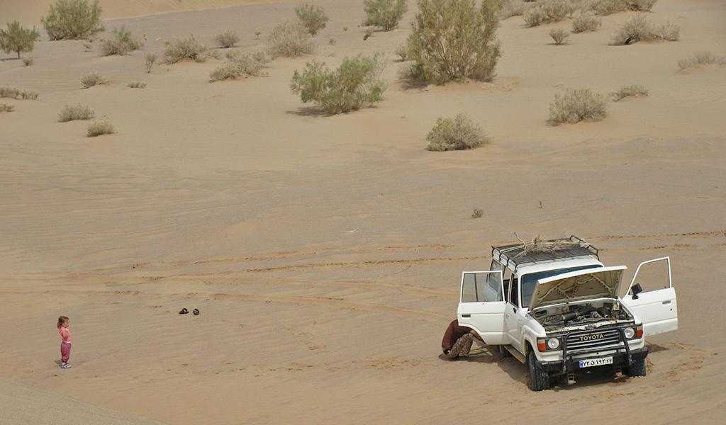 Iran met kinderen - woestijn