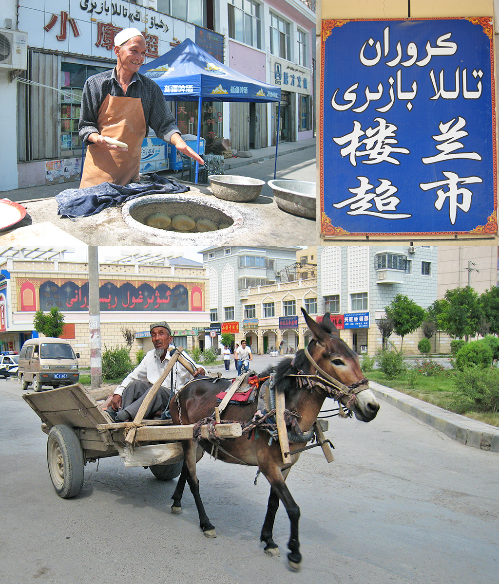 Hami Xinjiang China straatbeeld