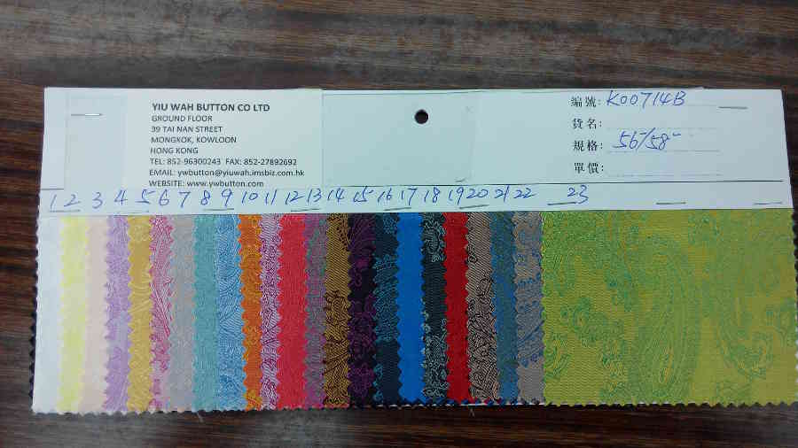 Linings card K00714B - 1- 23