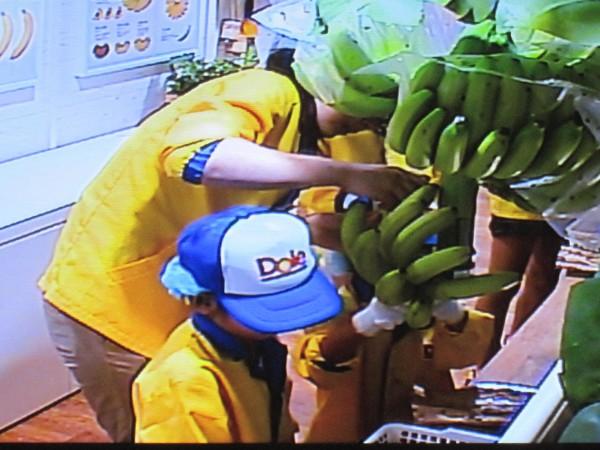 キッザニアバナナハウス