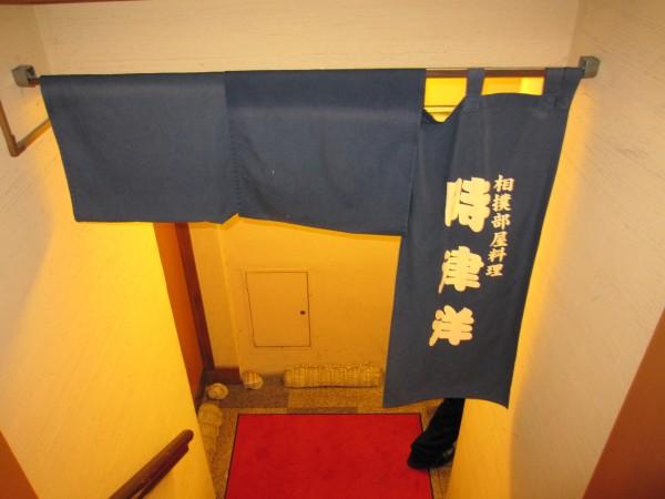 東京ちゃんこ鍋屋