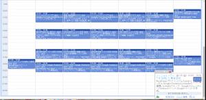 『SuperSaas 予約管理システム』週単位スケジュール予約画面