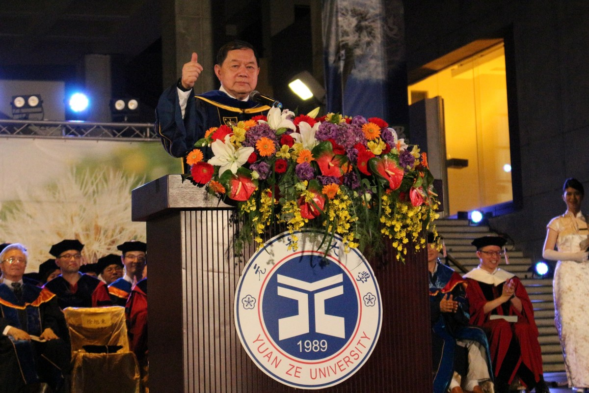 Taoyuan mayor take part in YZU Commencement Ceremony 元智星光燦爛畢典 鄭文燦市長親出席
