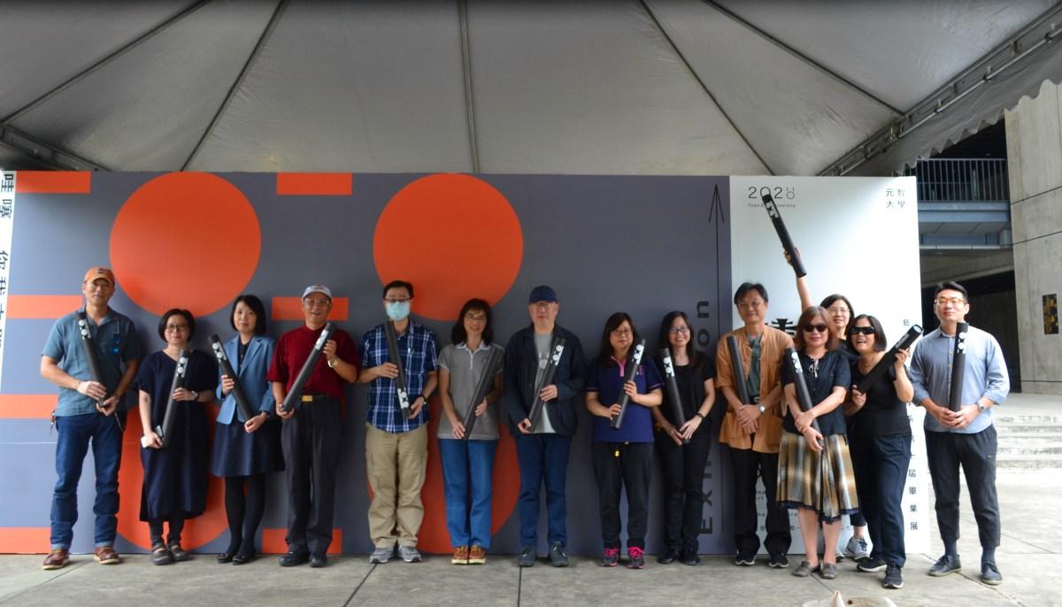 元智大學藝術與設計學系第十屆畢業展  『 哇噻[wā sāi]---- 你我之間的水平轟炸 』