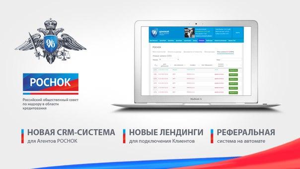 http://rosnok.ru/iticn