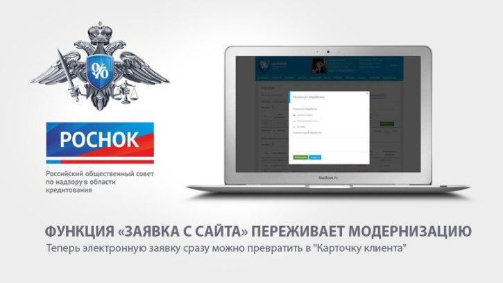 http://z.iticn.ru/dovolnye-klienty-i-reshenie-ix-kreditnyx-problem/