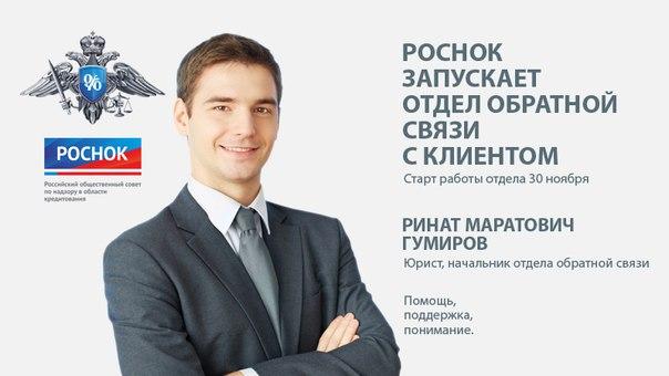 http://z.iticn.ru/otdel-obratnoj-svyazi-rosnok/