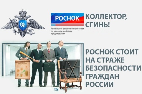 http://z.iticn.ru/kollektor-sgin/