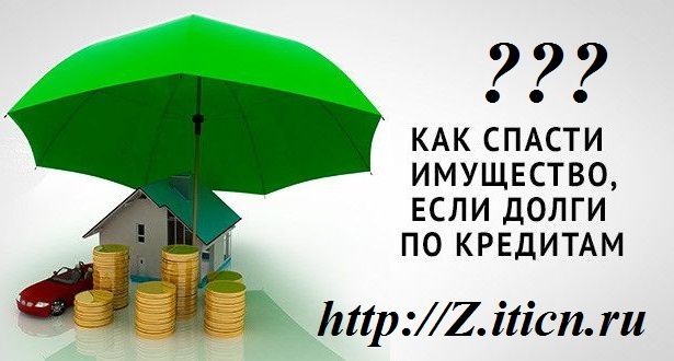http://z.iticn.ru/vam-pozvonit-yurist-konsultant/