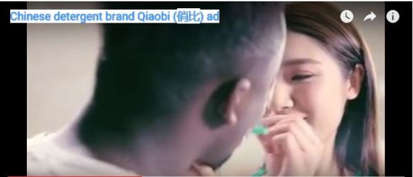 chinese ad-shoves detergent