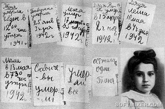Самый страшный дневник войны ( 6 фото )