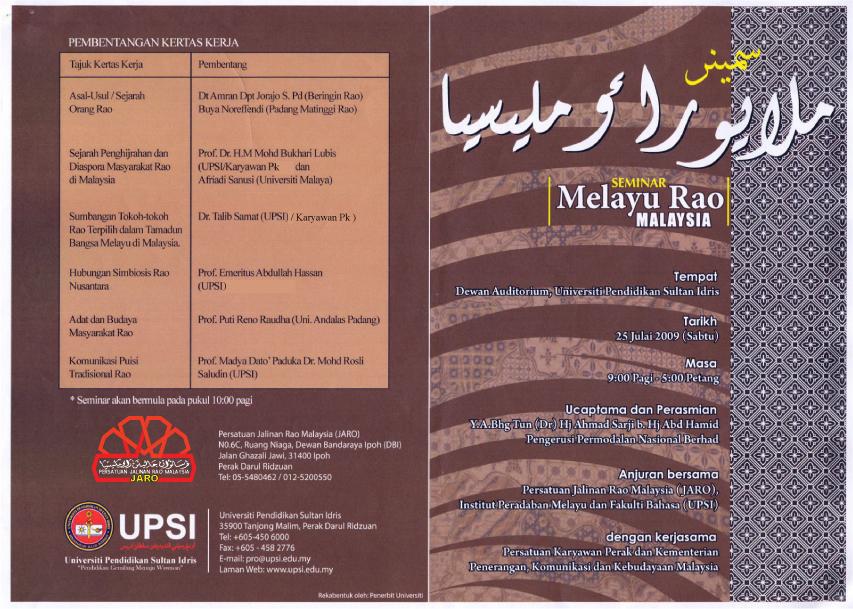 Kulit brosur Seminar Melayu Rao Malaysia pada 25 Juai di UPSI