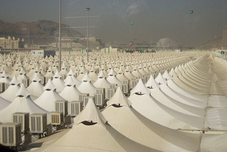 Hyderabad: Air conditioned tents for haj Haj pilgrims - 4tv Entertainment  and News Channel | Urdu News | Hyderabad News | 4tv Khabernama | Urdu  Khabernama