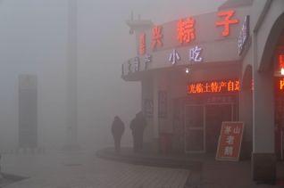 dimineața în Beijing