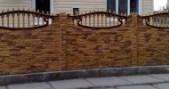 Еврозабор Карпатский камень+арка