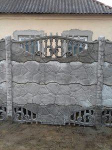 арка еарозабора бут средняя