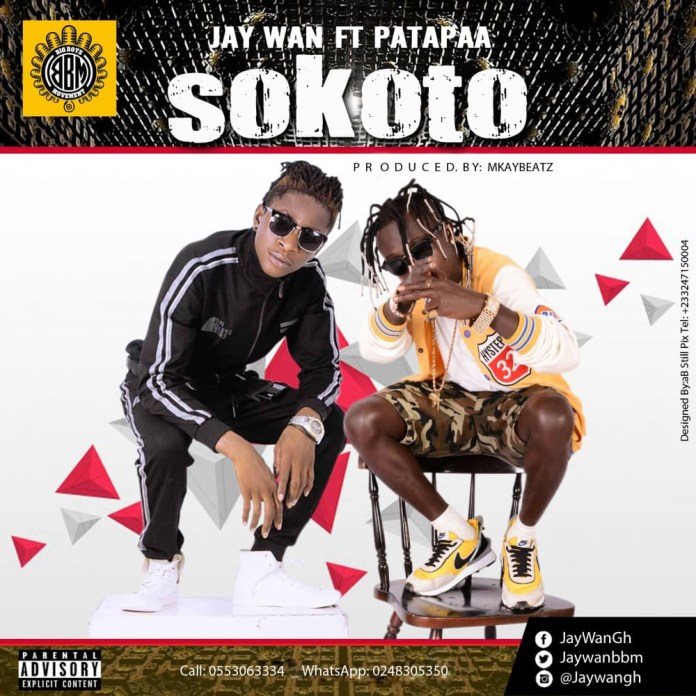 Patapaa and Jay Wan