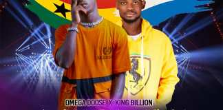 Omega Doose - Money x King Billion (Mixed By Wise)