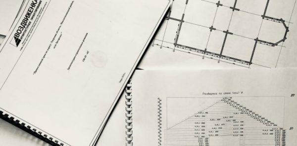 Завершена работа над инженерным проектом храма — Спасо ...