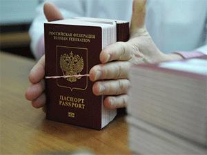 Как сделать копию паспорта в электронном виде