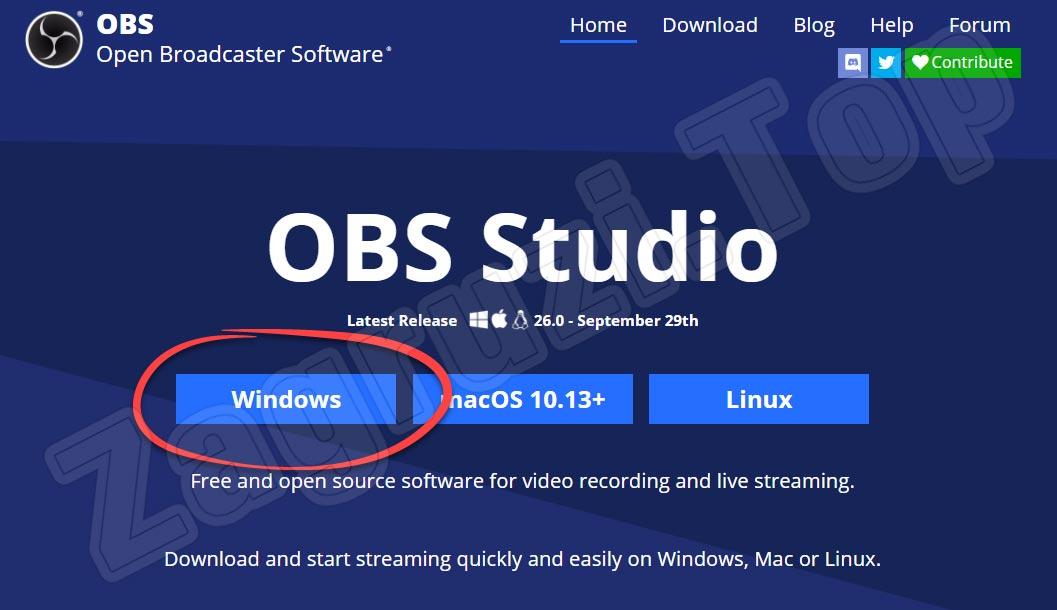 链接下载over windows