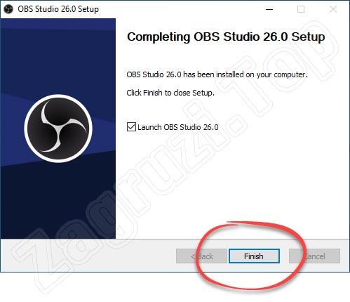 安装Windows的OBS完成