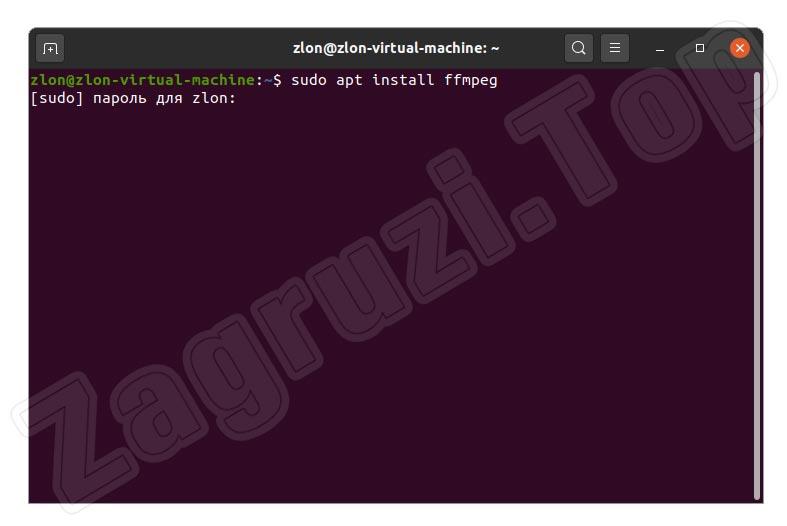 在Linux中安装应用程序时输入root密码