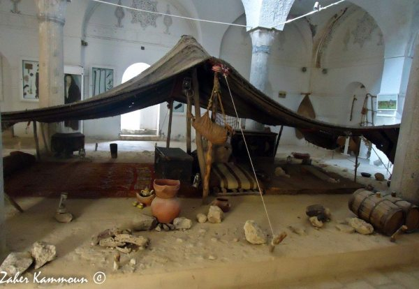Musée Kef