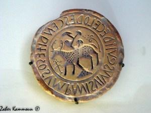 Céramique Byzantine Tunisie
