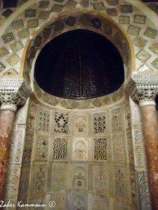 mosquée de Kairouan Mosque