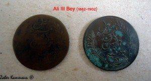 Ali III Bey