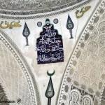 Mosquée Mohamed Bey Sidi Mehrez سيدي محرز